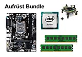 Aufrüst Bundle - Gigabyte H110M-DS2 + Intel Core i5-6400 + 8GB RAM #93588
