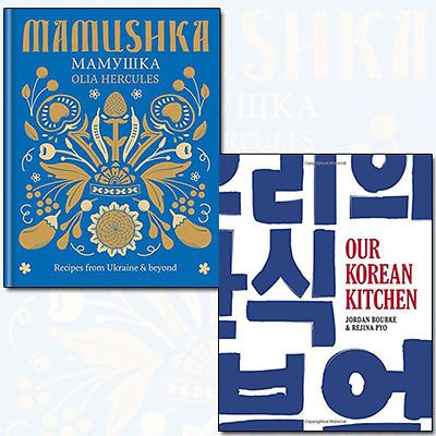 Mamushka and Our Korean Kitchen 2 Books Bundle Collection - Recipes from Ukraine & beyond