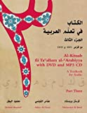 Al-Kitaab Fii Tacallum Al-cArabiyya with DVD and MP3 CD: al-Juz¿ al-thaalith: A Text...