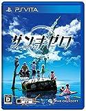 Spike Chunsoft Zanki Zero PS Vita SONY Playstation JAPANESE VERSION