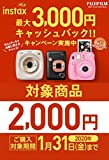 Fujifilm Instax Mini 90 Neo Classic - 2