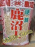 Portal Cool Kanuma Bonsai del suelo de grano medio 1Lb (460G Aprox) Made In Japan