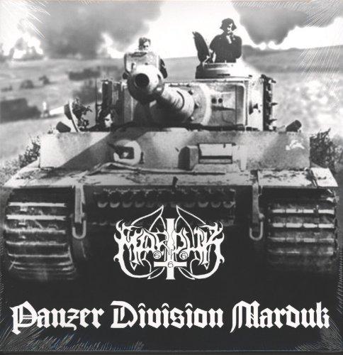 Panzer Division Marduk [Vinyl LP]