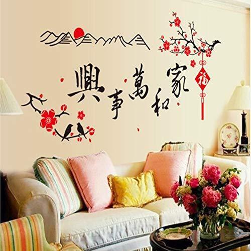 AITU WandtattoosWandbilder 60 * 90CM, Haus und das ganze Sofa des Wohnzimmerstudios Hintergrundwandverzierungswandpfosten