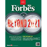 Forbes India 21 May 2021 (Beyond 2021 - 12th Anniversary Special Issue) Forbes India Fortnightly Business Magazine