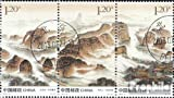Prophila Collection Volksrepublik China 4494-4496 Dreierstreifen (kompl.Ausg.) 2013 Longhu Shan (Briefmarken für Sammler)