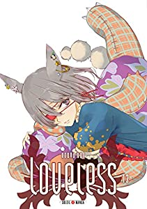 Loveless Edition simple Tome 13