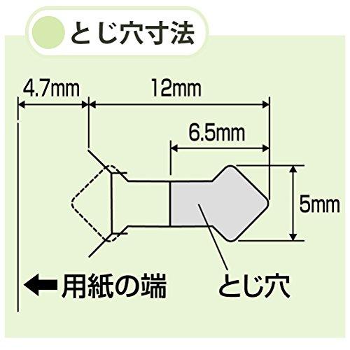 Kokuyo Hefter Harinacs Compact Alpha, schwarz (sln-msh305db) - 9
