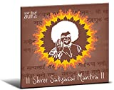 Shree Satyasai Mantra