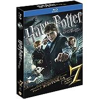 Harry Potter Y Las Reliquias De La Muerte Parte 1. Nueva Edición Con Libro Blu-Ray
