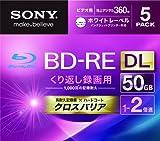 Sony Blu-ray Rewritable Disc | BD-RE 50GB DL 2x Ink-jet Printable 1 Pcs (Japanese Import)