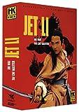 Coffret Jet Li : Dr Wai / Tai chi master