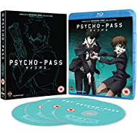 Psycho-Pass Complete the season 1 Collection