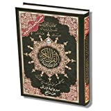 Tajweed Koran Warsh Reading