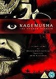 Kagemusha [DVD] [1980]