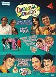 Dhamaal Comedy - Vol. 3 (Bapa Tame Jalsa...