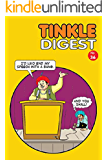 Tinkle Digest 36