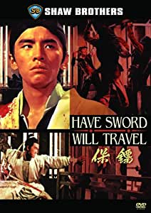 Have Sword Will Travel [Import USA Zone 1]