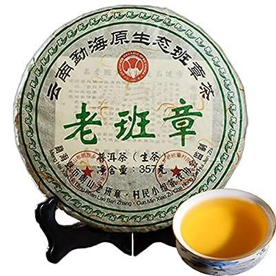 Thé Pu'er chinois 357g ?0.787LB tea Thé cru Puer Thé vert Bohai ancienne classe Vieux arbres Théière Pu erh Soins de santé Pu thé vert Vert
