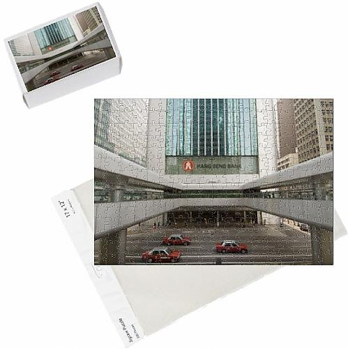 photo-jigsaw-puzzle-of-hang-seng-bank-building-central-district-hong-kong-china-asia