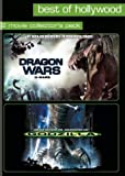 Best of Hollywood - 2 Movie Collector's Pack: Godzilla / Dragon Wars (2 DVDs)