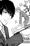 Trouble Train (Yaoi Manga) (English Edition)