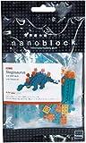 Nanoblock NAN-NBC113 Stegosaurus