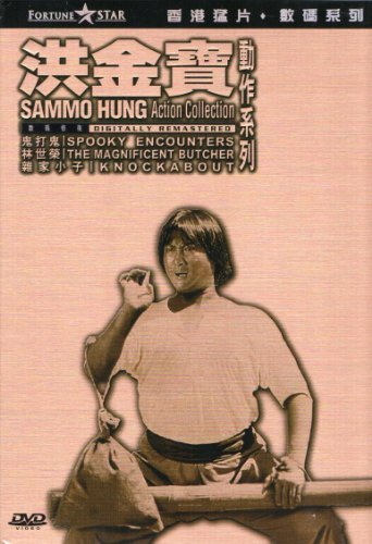 sammo-hung-action-collection-boxset-spooky-encounters-magnificent-butcher-knockabout-by-sammo-hung
