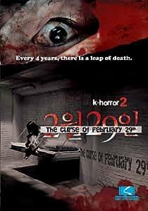 Curse of February 29th [DVD] [2006] [Region 1] [US Import] [NTSC]