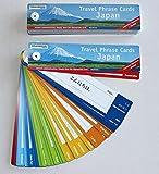 Travel Phrase Cards - Japan: Smart communication tool for travellers (Sprachriegel / Der Reisesprachführer zum Zeigen und Sprechen)