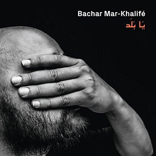 Ya Balad [Audio CD]