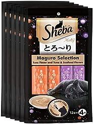 Sheba Melty Premium Cat Treat, Tuna & Tuna-Seafood, 6 Packs (6 x