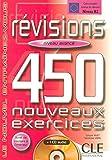 Image de Révisions 450 exercices - Niveau avancé - Cahier d'exercices