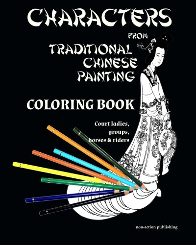 Characters from traditional Chinese paintings: A Coloring Book for Grown-ups por Various famous Chinese painters
