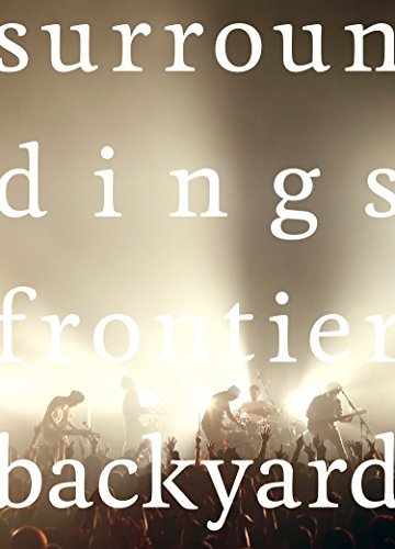 Frontier Backyard - Surroundings [Japan DVD] NIW-104