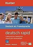 Deutsch rapid: Deutsch rapid, Begleitbuch, Deutsch-Russisch: Selbstlernkurs Deutsch für Anfänger. 2 CDs (120 Min.), 1 Lehrbuch (120 S., illustr.), 1 Grammatikbogen