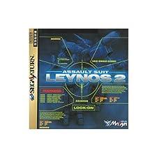 Assault Suit Leynos 2 [Japan Import]
