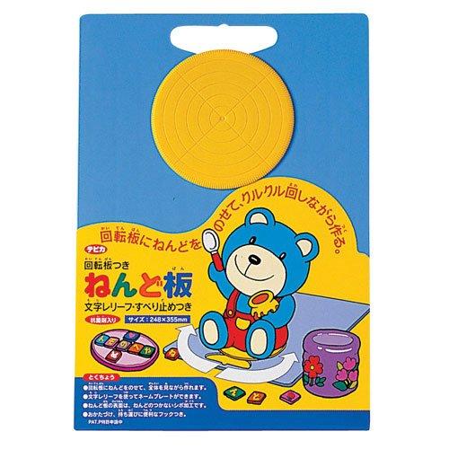 Debika Drehplatte mit Ton-Platte 090 203 (Japan-Import)
