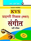 Best Books For Teachers - KVS-Primary Teachers (Music) Exam Guide (Old Edition) Review