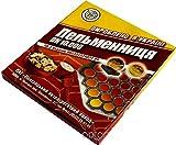 Mold for Russian Ukraine Pelmeni Ravioli Meat Dumplings by Form for the Russian pelmeni