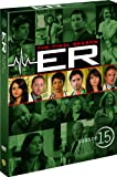ER: The Complete Fifteenth Season [DVD] [2009]