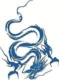 LanXi Autocollant de Voiture Réfléchissant Dragon Totem en Vinyle Stickers Emblème Corps Auto côté Capot Moteur 19 * 14 Pouces (Bleu)