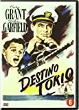 Destino Tokio [DVD]