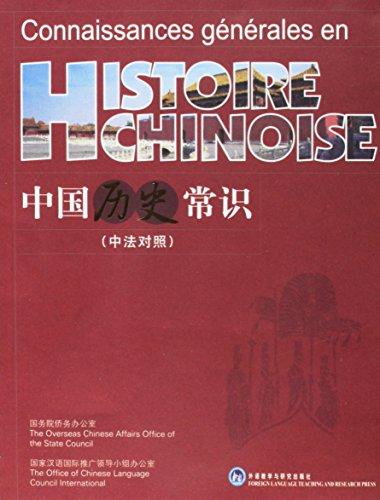 Connaissances générales en histoire chinoise : Edition bilingue fraçais-chinois