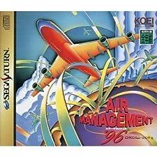Air Management '96 [Japan Import]