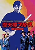 Defiance [DVD-AUDIO]