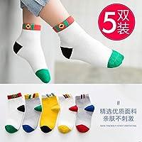 Wzbb Calcetines Cinco Pares De Calcetines para Niños, Algodón, Otoño, Invierno, Calcetines