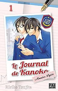 Le Journal de Kanoko - Années Lycée Edition simple Tome 1