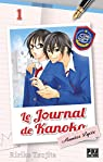 Le journal de Kanoko - Années lycée, tome 1 par Tsujita