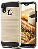 Huawei P20 Lite Hülle, Coolden Premium Stoßfest Handyhülle Silikon TPU + Hard PC Bumper Doppelschichter Schutz Ultra Dünn Hülle für Huawei P20 Lite (Gold)